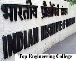Top Engineering College Ranking In India