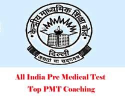 Top PMT Coaching Ranking In Aligarh