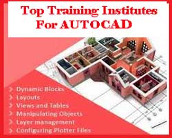 City Wise Best Training Institutes For AUTOCAD In India