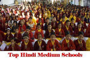 Top Hindi Medium Schools In Lodhi Road Delhi