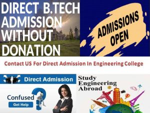 Direct Admission Without Donation In Top College
